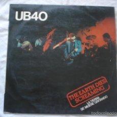 Discos de vinilo: UB40 THE EARTH DIES SCREAMING (TIERRA SE MUERE GRITANDO). Lote 58118433