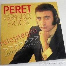 Discos de vinilo: PERET GRANDES ÉXITOS - DISCO DE VINILO LP - CANTANTE ESPAÑOL - MÚSICA RUMBA AÑOS 60 70 80 BORRIQUITO. Lote 58120802
