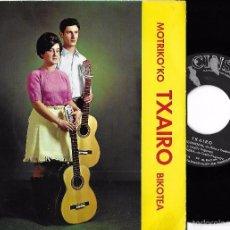 Discos de vinilo: TXAIRO: MOTRIKO´KO BIKOTEA: ANA / LORERIK EDERRENAK / ARROKERIA / ZURI BAKARRIK. Lote 58133738