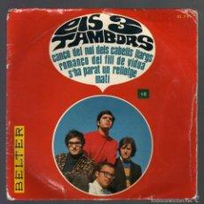Discos de vinilo: ELS 3 TAMBORS - ROMANÇO DEL FILL DE VIDUA / CANÇÓ DEL NOI DE CABELLS LLARGS / MATÍ / S' HA PARAT .... Lote 58134207