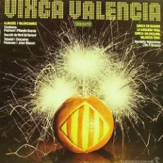 Discos de vinilo: VIXCA VALENCIA-RONDALLA VALENCIANA + SECCIO DE VENT DE TORRENT + PASTORET I PILARETA GARCIA LP . Lote 58144886