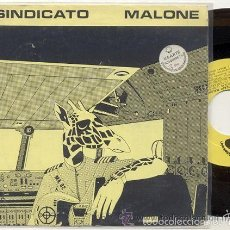 Discos de vinilo: SINDICATO MALONE / SINGLE 45 RPM / EDITADO POR GOLDSTEIN 1982. Lote 58148284
