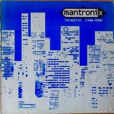 Discos de vinilo: MANTRONIX : THE BEST OF MANTRONIX 1986-1988 [DEU 1990] LP/COMP. Lote 55223262