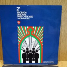 Discos de vinilo: 2ª TROBADA PUERI CANTORES : BLANES, CALDES, MALGRAT, MATARO, OLOT, PALMA, SABADELL, ETC...***/***. Lote 58178197