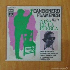 Discos de vinilo: NIA DE LA PUEBLA - CANCIONERO FLAMENCO VOL. VII - EP. Lote 58184932