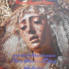 Discos de vinilo: MARCHAS SEMANA SANTA EN TRIANA LP SOCIEDAD FILARMONICA NTRA. SRA. DE LA OLIVA SALTERAS PORTADA DOBLE. Lote 153686550