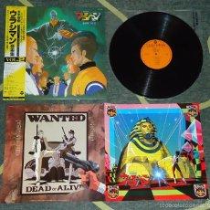 Discos de vinilo: SHINSUKE KAZATO - ROCK'N COP / FUTURE POLICE URASHIMAN VOL.2 - LP. Lote 58192989