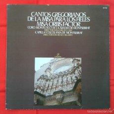 Discos de vinilo: CORO MONASTICO DE LA ABADIA DE MONTSERRAT / CAPILLA Y ESCOLANIA - CANTOS GREGORIANOS (LP) COLUMBIA. Lote 58228206