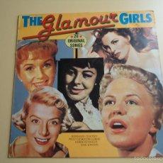 Discos de vinilo: L.P. THE GLAMOUR GIRLS. DEBBIE REYNOLDS, PEGGY LEE,JULIE LONDON,ROSEMARY CLOONEY,EYDIE GORME.. Lote 58231488