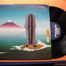 Discos de vinilo: CAMEL - NUDE - LP SPAIN 1990 (RE) - DECCA TXS 3208. Lote 58249998
