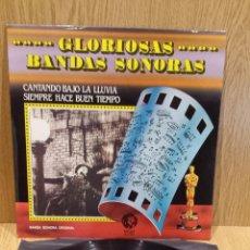 Discos de vinilo: B.S.O. CANTANDO BAJO LA LLUVIA / SIEMPRE HACE BUEN TIEMPO. LP / MGM / CALIDAD LUJO. ****/****. Lote 58254812