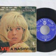 Discos de vinilo: DISCO EP DE VINILO - SYLVIE A NASHVILE 1. SI JE TE CHANTE / LA, LA, LA - RCA / VICTOR, AÑO 1963. Lote 58278143