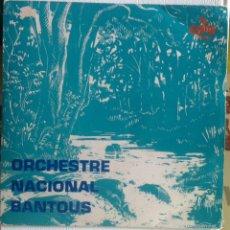 Discos de vinilo: ORCHESTRE NACIONAL BANTOUS. MÔMÊ YOMBO + BOLINGO NA KOZONGA. 1978. Lote 58280476
