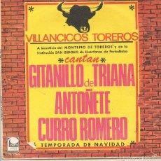 Discos de vinilo: VILLANCICOS TOREROS / BALADA DE NAVIDAD / ¡OLE MI NIÑO! (SINGLE 1967). Lote 58297772