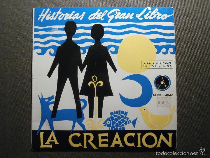 HISTORIAS DEL GRAN LIBRO - LA CREACIÓN - 13 TTB-4047 - 1961 - EP - LA BIBLIA AL ALCANCE DE TODOS (Música - Discos de Vinilo - EPs - Otros estilos)