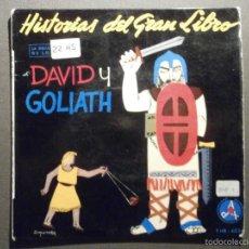 Discos de vinilo: HISTORIAS DEL GRAN LIBRO - DAVID Y GOLIATH - 1 TTB-4024 - 1961 - LA BIBLIA AL ALCANCE DE TODOS. Lote 58303171