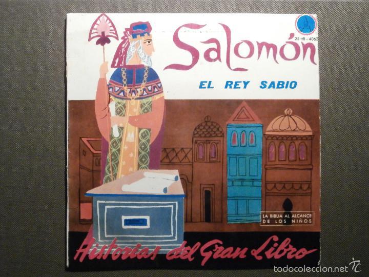 HISTORIAS DEL GRAN LIBRO - SALOMON - 25 TTB-4063 - 1961 - EP - LA BIBLIA AL ALCANCE DE TODOS (Música - Discos de Vinilo - EPs - Otros estilos)