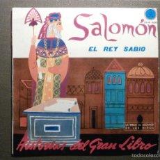 Discos de vinilo: HISTORIAS DEL GRAN LIBRO - SALOMON - 25 TTB-4063 - 1961 - EP - LA BIBLIA AL ALCANCE DE TODOS. Lote 58303200