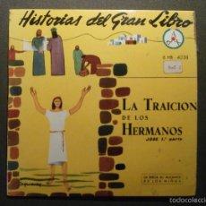 Discos de vinilo: HISTORIAS DEL GRAN LIBRO - LA TRAICIÓN - 6 TTB-4038 - 1961 - EP - LA BIBLIA AL ALCANCE DE TODOS. Lote 58303366