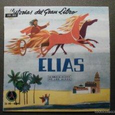 Discos de vinilo: HISTORIAS DEL GRAN LIBRO - ELIAS - 26 TTB-4064 - 1961 - EP - LA BIBLIA AL ALCANCE DE TODOS. Lote 58303432