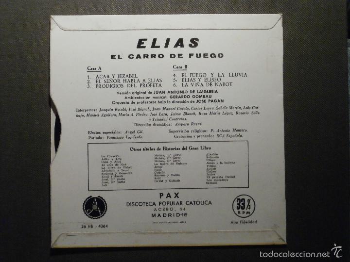 Discos de vinilo: HISTORIAS DEL GRAN LIBRO - ELIAS - 26 TTB-4064 - 1961 - EP - LA BIBLIA AL ALCANCE DE TODOS - Foto 2 - 58303432