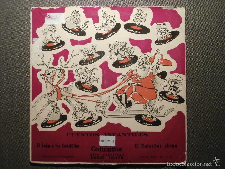 CUENTO INFANTIL - EL LOBO Y LOS CABRITILLOS + EL RUISEÑOR CHINO - COLUMBIA EDGE 70179 - 1954 (Música - Discos de Vinilo - EPs - Otros estilos)