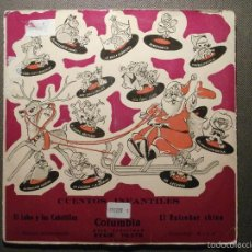 Discos de vinilo: CUENTO INFANTIL - EL LOBO Y LOS CABRITILLOS + EL RUISEÑOR CHINO - COLUMBIA EDGE 70179 - 1954. Lote 58303557