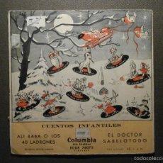 Discos de vinilo: CUENTO INFANTIL - ALIBABA Y LOS 40 LADRONES + EL DOCTOR SABELOTODO - COLUMBIA EDGE 70178 - 1954. Lote 106107811