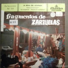 Discos de vinilo: DISCO - FRAGMENTOS DE ZARZUELAS - Nº 19 - LA ROSA DEL AZAFRAN - COLUMBIA - 1968 - ALHAMBRA SMGE 802. Lote 58303887