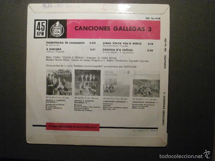 Discos de vinilo: DISCO - VINILO - EP - TOXOS E FROLES - REAL CORO - CANCIONES GALLEGAS / 3 - HISPAVOX 1963 - Foto 2 - 58303974