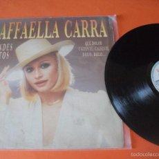 Discos de vinilo: RAFFAELLA CARRA, GRANDES EXITOS, VINILO,. Lote 58326214