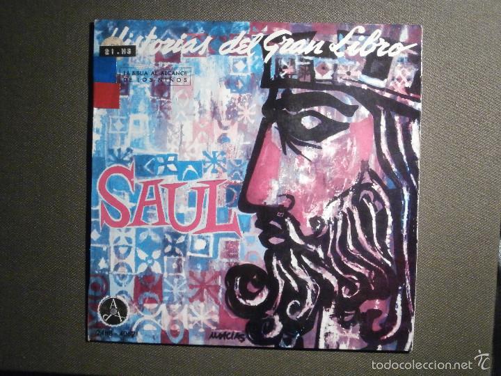 HISTORIAS DEL GRAN LIBRO - SAUL - 24 TTB-4062 - 1961 - EP - LA BIBLIA AL ALCANCE DE TODOS (Música - Discos de Vinilo - EPs - Otros estilos)