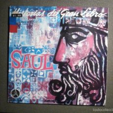Discos de vinilo: HISTORIAS DEL GRAN LIBRO - SAUL - 24 TTB-4062 - 1961 - EP - LA BIBLIA AL ALCANCE DE TODOS. Lote 58330935