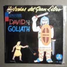 Discos de vinilo: HISTORIAS DEL GRAN LIBRO - DAVID Y GOLIATH - 1 TTB-4024 - 1961 - LA BIBLIA AL ALCANCE DE TODOS. Lote 58330939
