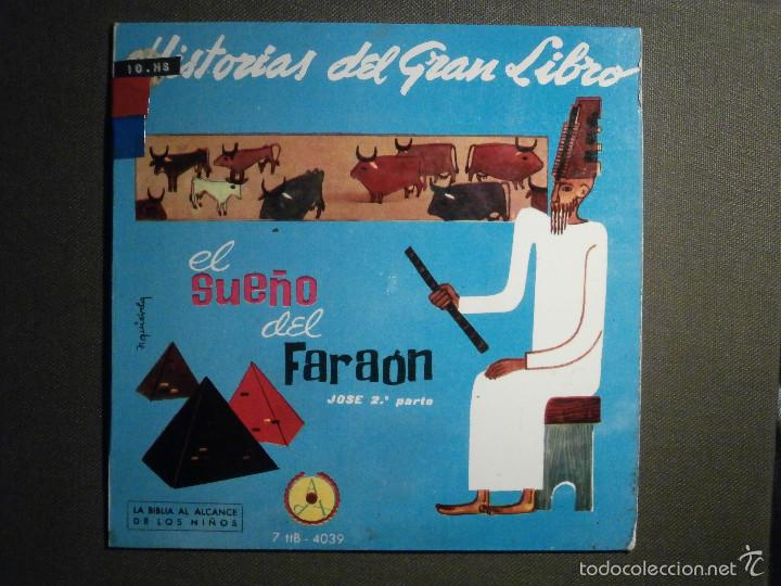 HISTORIAS DEL GRAN LIBRO - EL SUEÑO DEL FARAON - 7 TTB-4039 - 1961 - LA BIBLIA AL ALCANCE DE TODOS (Música - Discos de Vinilo - EPs - Otros estilos)