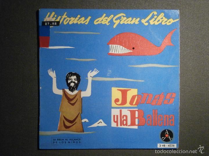 HISTORIAS DEL GRAN LIBRO - JONAS Y LA BALLENA - 3 TTB-4026 - 1961 - LA BIBLIA AL ALCANCE DE TODOS (Música - Discos de Vinilo - EPs - Otros estilos)