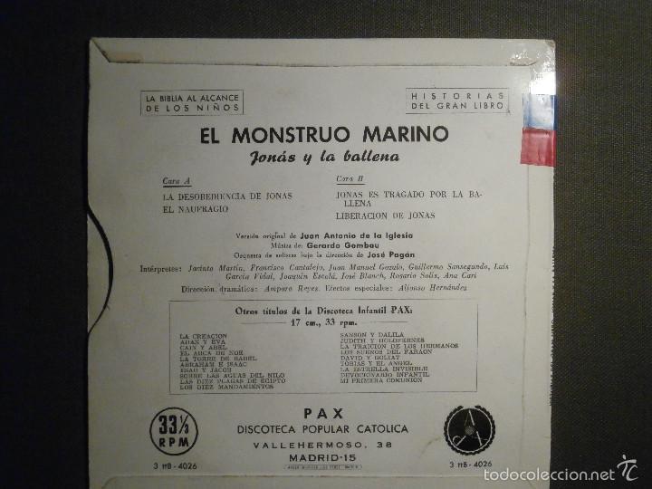 Discos de vinilo: HISTORIAS DEL GRAN LIBRO - JONAS Y LA BALLENA - 3 TTB-4026 - 1961 - LA BIBLIA AL ALCANCE DE TODOS - Foto 2 - 58330950