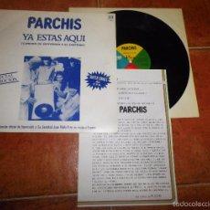 Discos de vinilo: PARCHIS YA ESTAS AQUI CANCION DE BIENVENIDA A JUAN PABLO II MAXI SINGLE VINILO PROMO HOJA PRENSA. Lote 58348267