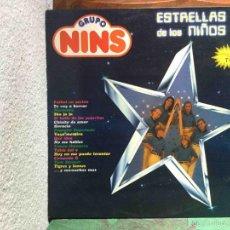 Disques de vinyle: GRUPO NINS - ESTRELLAS DE LOS NIÑOS (PHILIPS, 1981) LP. Lote 58348437