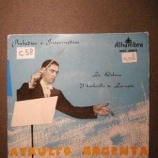 Discos de vinilo: DISCO - VINILO - EP - PRELUDIOS E INTERMEDIOS - ATAULFO ARGENTA - ORQUESTA DE CAMARA DE MADRID. Lote 58349379