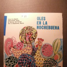 Discos de vinilo: DISCO - VINILO - EP - OLES EN LA NOCHEBUENA - CORO JAVIER - DISCOTECA PAX - 1967. Lote 58353047
