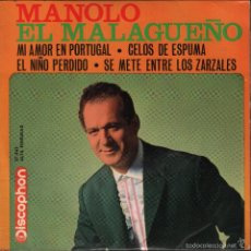 Discos de vinilo: MANOLO EL MALAGUEÑO - MI AMOR EN PORTUGAL / CELOS DE ESPUMA / EL NIÑO PERDIDO / ...EP. Lote 58357371