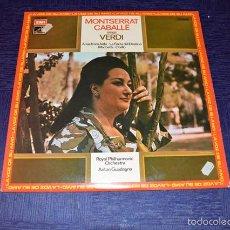 Discos de vinilo: MONTSERRAT CABALLE - SINGS VERDI. Lote 58357414