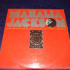 Discos de vinilo: MAHALIA JACKSON. Lote 58357767