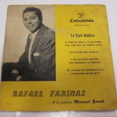 Discos de vinilo: SINGLE. RAFAEL FARINAS. LA COPLA ANDALUZA. A LA GUITARRA MANUEL BONET. COLUMBIA. Lote 58420985