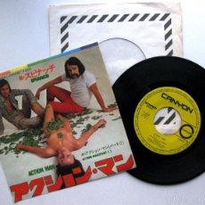 Discos de vinilo: SPINACH (GIORGIO MORODER) - ACTION MAN - SINGLE CANYON 1972 JAPAN (EDICIÓN JAPONESA) BPY. Lote 58422000