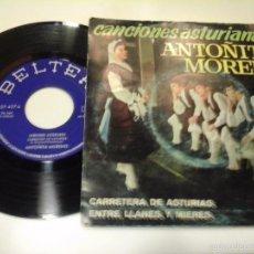 Discos de vinilo: MUSICA SINGLE ANTOÑITA MORENO CANCIONES ASTURIANAS OJC . Lote 58424325