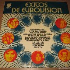 Disques de vinyle: LP GRANDES EXITOS EUROVISION - IMPACTO AÑO 1974. Lote 58427463