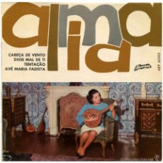 Discos de vinilo: AMÁLIA RODRIGUES - AMÁLIA - EP PORTUGAL - ALVORADA MEP 60002 - FADO. Lote 58434498