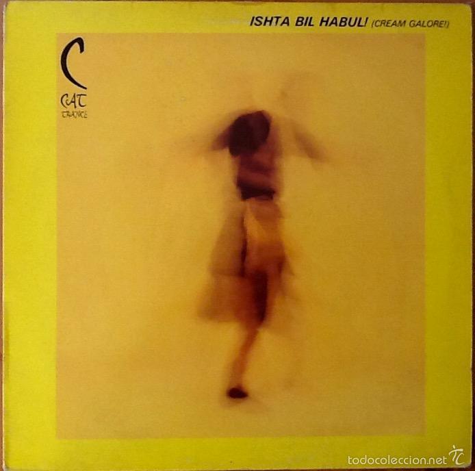 C CAT TRANCE : ISHTA BIL HABUL [UK 1987] 12' (Música - Discos de Vinilo - Maxi Singles - Étnicas y Músicas del Mundo)